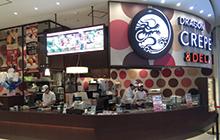 イオンモール名古屋茶屋店